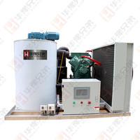 3吨鳞片冰制冰机、降温保鲜制冰机 ICE-3000kg