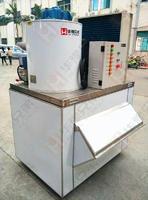 ICE-1.5吨片冰机 ICE-1500kg
