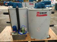 2000公斤片冰机蒸发器、2000公斤制冰机蒸发器 HYD-2000kg