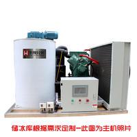 3吨片冰机、降温保鲜制冰机 ICE-3000kg