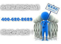 海尔空调服务中心}>>欢迎访问-官方网站上海海尔空调售后服务电话