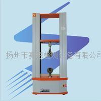 塑料拉力试验型号/ 塑料拉力试验机价格  SMT-5000