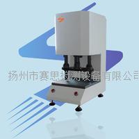 橡胶气动冲片机 CP-26