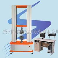金属拉力试验机/金属拉力试验机价格 SMT-5000