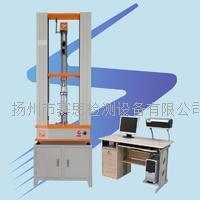 橡胶拉力试验机/橡胶拉力强度试验机/橡胶拉力试验机厂家 SMT-5000