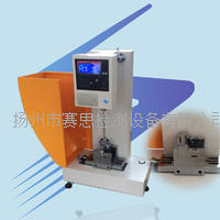 扬州赛思供应塑料冲击试验机/简支梁冲击试验机