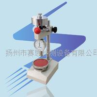 塑料硬度检测仪器/塑料检测仪器
