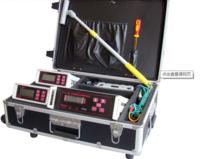 SG-6600B管线探测仪 SG-6600B