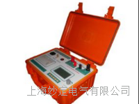 HTR-2型回路电阻测试仪校准装置 HTR-2型
