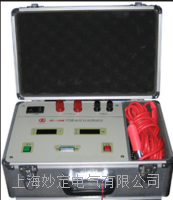 HLR-100/200回路电阻测试仪(100A/200A) HLR-100/200