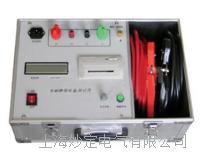 ZSHL-I回路电阻测试仪 ZSHL-I