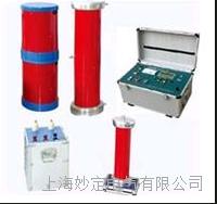 BCJX型变频串并联谐振成套试验装置 BCJX型