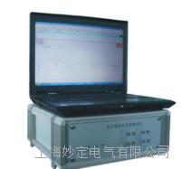 MDRX2000绕组变形测试仪 MDRX2000