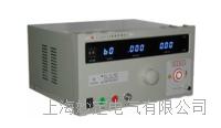 SM9810型交直流耐压测试仪 SM9810型