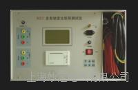 BYKC-2000型变压器有载分接开关参数测试仪 BYKC-2000型