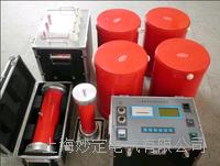 TPXZB串联谐振耐压试验装置 TPXZB