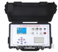 HDJD-501便携式SF6气体密度继电器校验仪 HDJD-501