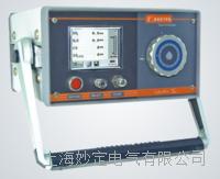HDSP-500六氟化硫纯度分析仪 HDSP-500