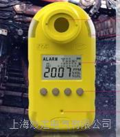 SG270红外测温仪 SG270