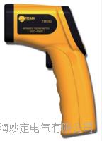 SG300E红外测温仪 SG300E