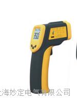 SG550 红外测温仪 SG550