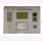 YBL-III 氧化锌避雷器特性测试仪 YBL-III