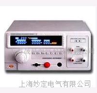 MS2520GN医用接地电阻测试仪 MS2520GN