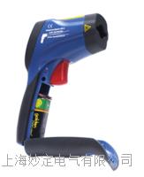 IR-98可折叠多合一红外线测温仪 IR-98