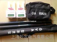 GVA-V高压线路拉杆式测流仪 GVA-V
