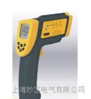 AR320迷你式红外测温仪 AR320