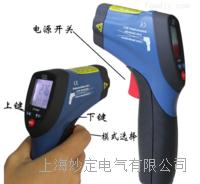 GM550E红外测温仪 GM550E