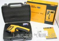 工业高温红外测温仪DT-8856H DT-8856H