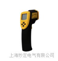 OT-8815 红外线测温仪 OT-8815