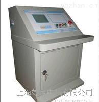 HSXZC-III全自动操作台 HSXZC-III