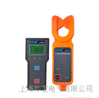 ETCR9200B无线高低压钳形电流表 ETCR9200B