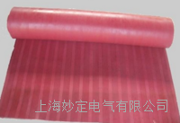 MD35KV红色防滑绝缘垫 MD35KV