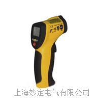 ET982A在线红外测温仪 ET982A