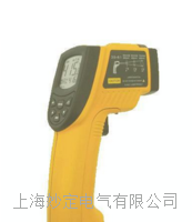 ET9859红外测温仪 ET9859