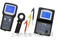 HDGC3836直流系统接地故障检测仪 HDGC3836