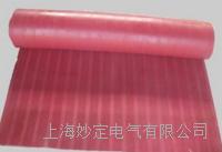 3mm红色防滑绝缘垫 3mm