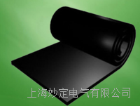4mm黑色平板绝缘垫 4mm