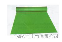 5mm绿色防滑绝缘垫 5mm