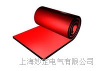 5mm红色平板绝缘垫 5mm