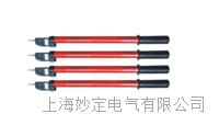 GD-110型110KV伸缩式高压验电器 GD-110型