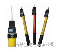 GD-500型500KV伸缩式高压验电器 GD-500型