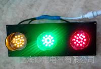 ABC-HCX-150天车滑线指示灯 ABC-HCX-150