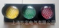 HCX-ABC-150LED滑线指示灯 HCX-ABC-150LED
