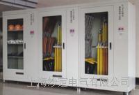 JZ-III智能型安全工具柜 JZ-III智能型