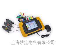 HDGC3531便携式电能质量监测仪 HDGC3531