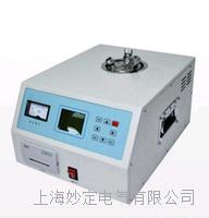 MD2810油介损测试仪 MD2810